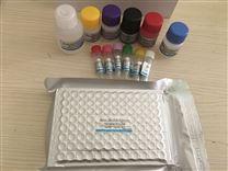 牛A型口蹄疫抗體ELISA檢測試劑盒現貨提供
