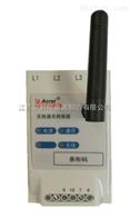 施工改造远传无线通讯转换器