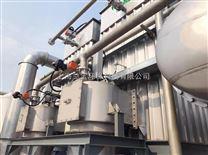 VOCs廢氣處理技術--高效洗滌設備