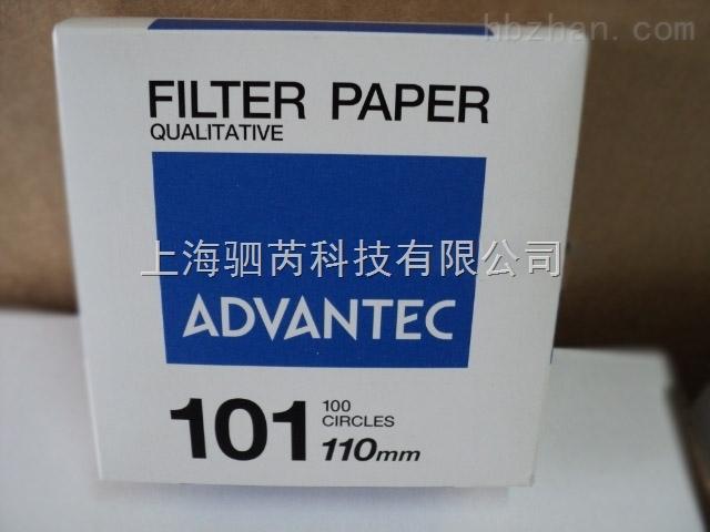 Advantec 东洋 No.101 定性滤纸