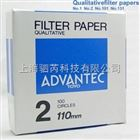 Advantec 东洋 No.2 定性滤纸 110mm直径