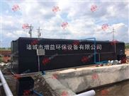 銀川|石嘴山|吳忠新農村生活污水地埋一體化設備