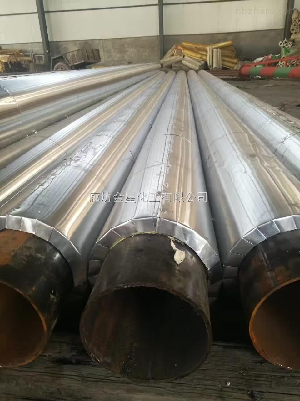 无毒材料钢套钢套钢复合保温管制造标准