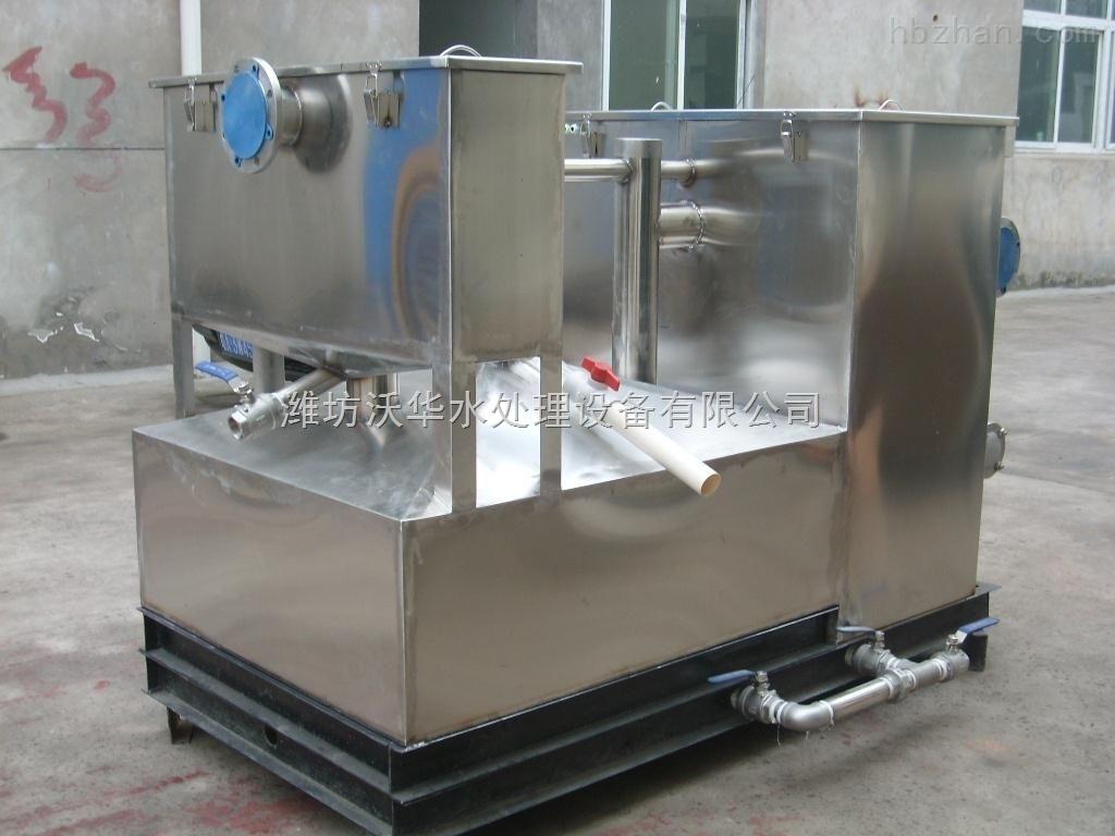 山西餐饮污水隔油提升设备