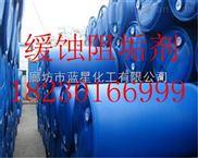 反渗透阻垢剂价格-国标反渗透阻垢剂采购价格