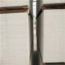 硅酸钙板出厂价格