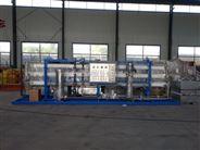 中水回用水处理设备/潍坊和创环保设备