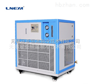 低溫製冷機5℃~50℃快速製冷