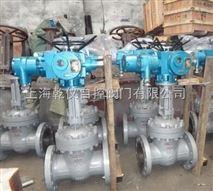 高溫高壓電動閘閥Z941H-100I DN150