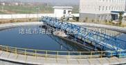 湖南100吨染料废水处理设备