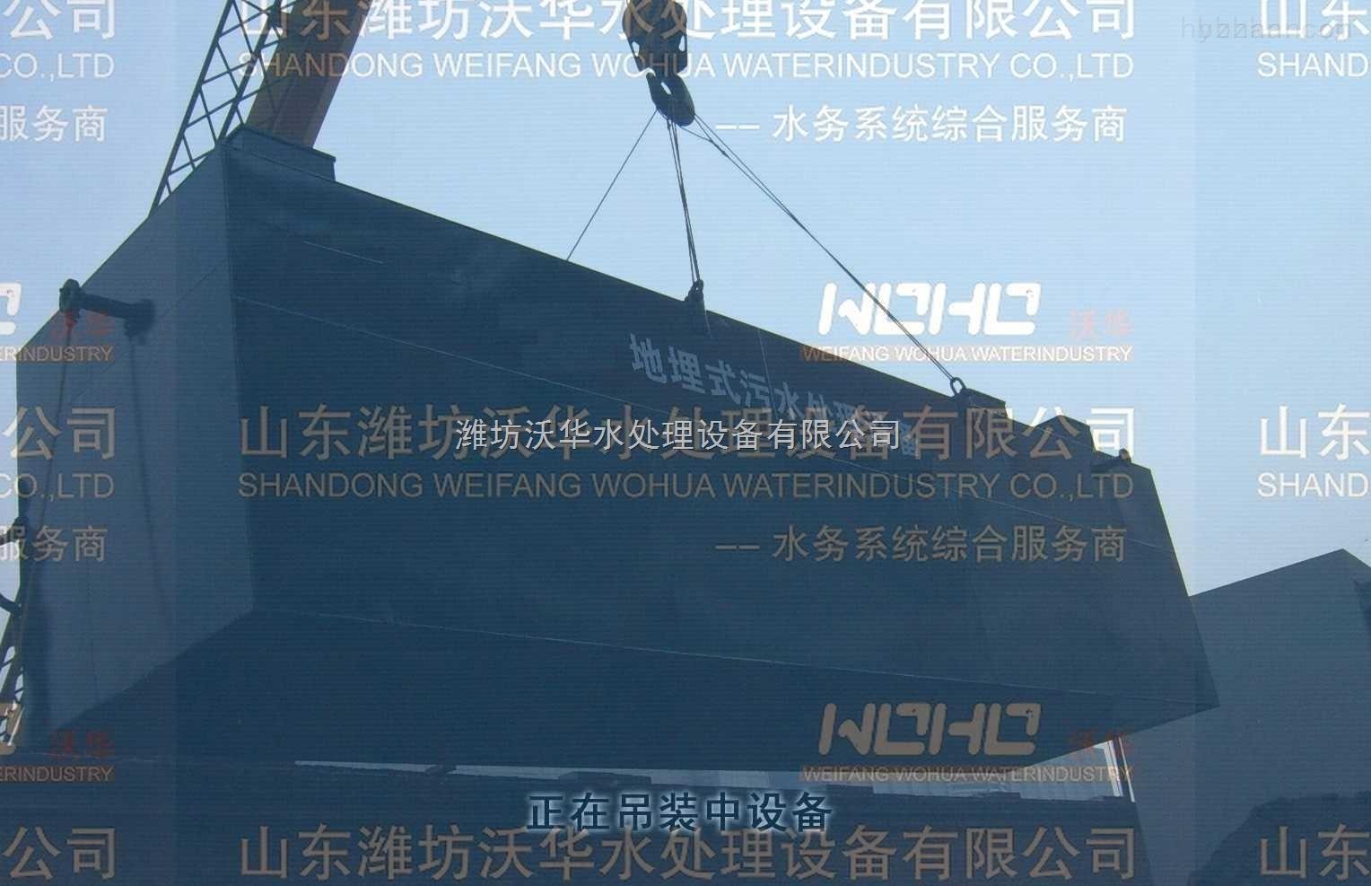 武汉养殖污水处理设备详细介绍