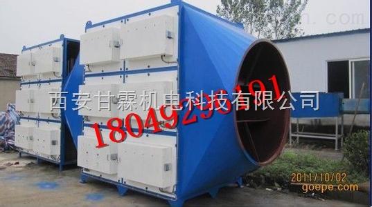印染厂废气处理设备