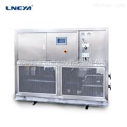 廠家供應動態控溫加熱製冷恒溫槽製冷加熱係統 工業生產用高低溫一體機