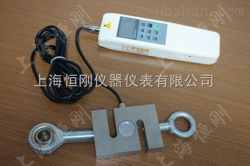 SGSF-20K数字拉力计生产商价格