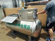 化粪池污水处理设备哪家便宜