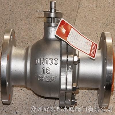 316L不锈钢球阀 CF3M 标准材质耐酸耐腐蚀球阀