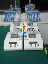 蘇州幹式24位氮吹儀JTN100-2底價促銷