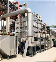 活性炭吸附浓缩+冷凝回收设备