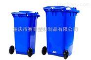 大口翻盖塑料垃圾桶,贵州品牌塑料垃圾桶