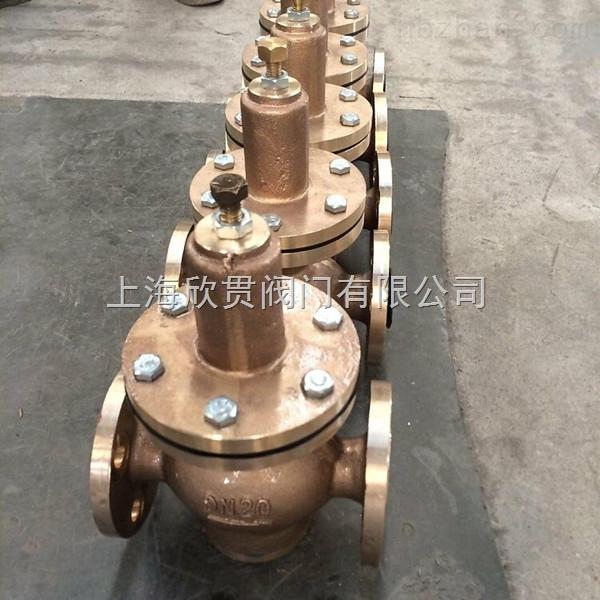 cbt624水减压阀图片