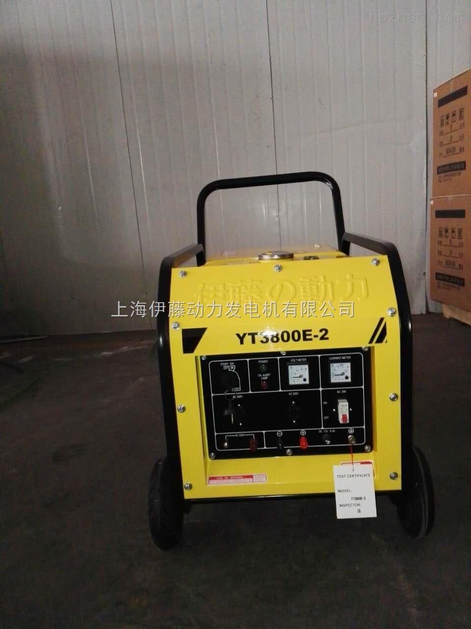 伊藤YT3800X发电机厂家