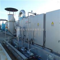 工业洗涤设备