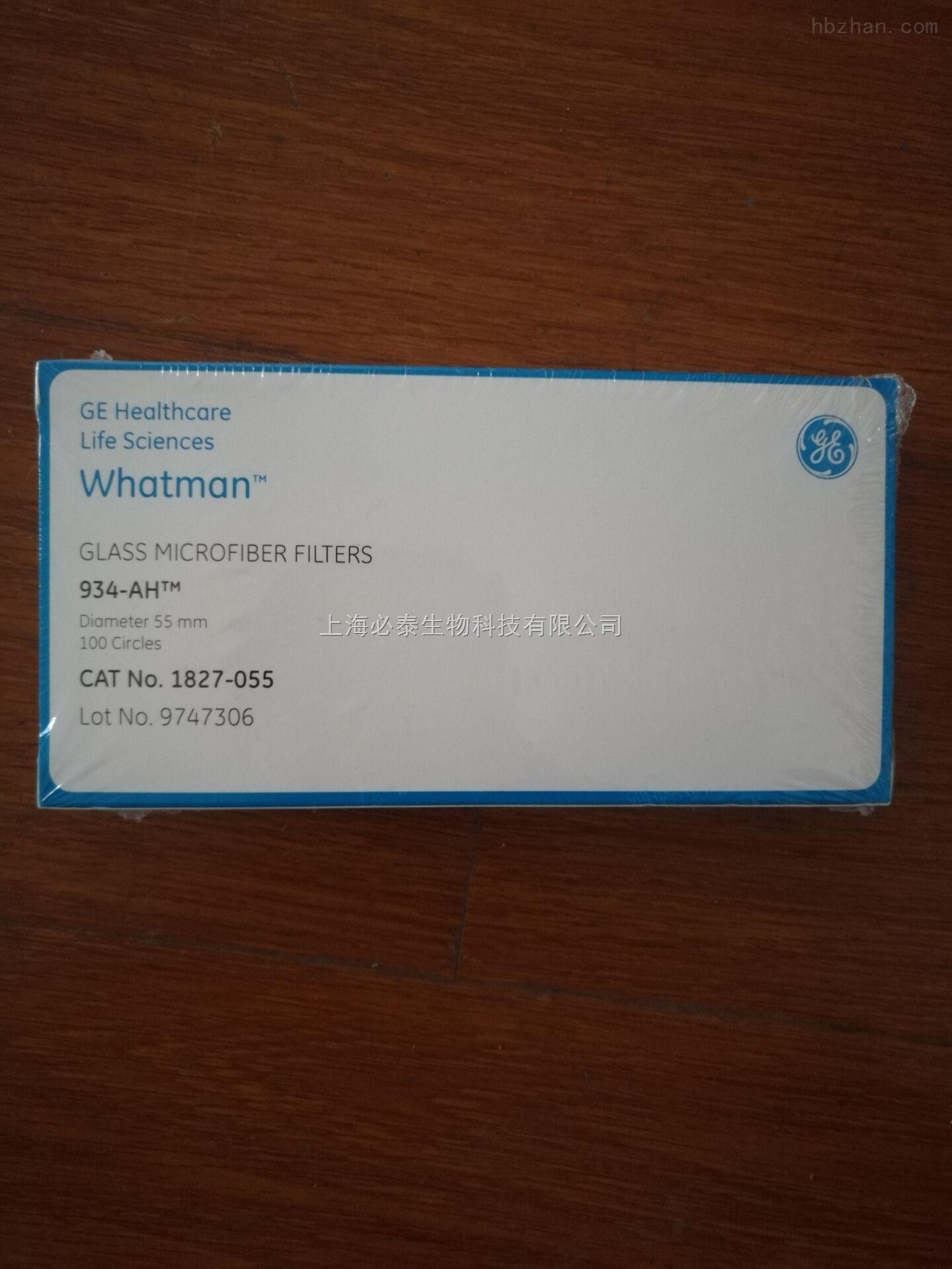 whatman无荧光特性玻璃纤维滤纸934-AH