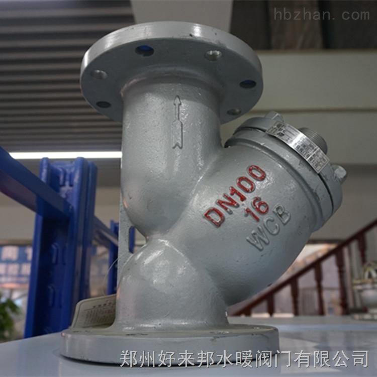 GL41H铸钢过滤器