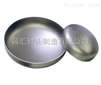 碳钢DN600 400蝶形封头