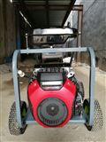 AW21/45下水道高压 清洗机