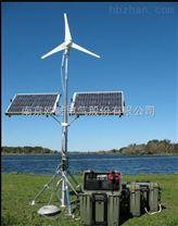 欧陆300W 风力发电机风光互补路灯专用水平轴风机