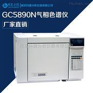 氧化锆分析用气相色谱仪厂家
