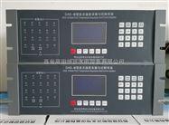 PT100巡检装置DAS-III多点温度采集与控制系统不断更新