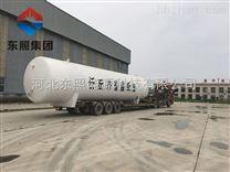 低温储罐厂家-低温液体储罐厂家-低温贮罐厂家