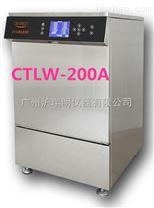永合创信CTLW-200A 全自动玻璃器皿清洗机