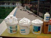 厦门泳池水处理药剂价格