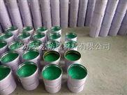 脱硫吸收塔防腐施工、高温玻璃鳞片防腐胶泥