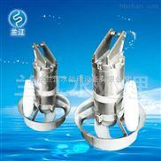 QJB0.37小型不鏽鋼潛水攪拌機
