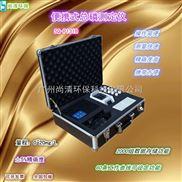 便携式总磷水质快速测定仪