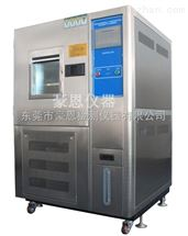 高低温试验箱多少钱