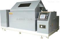 鹽霧試驗箱DHSP-90