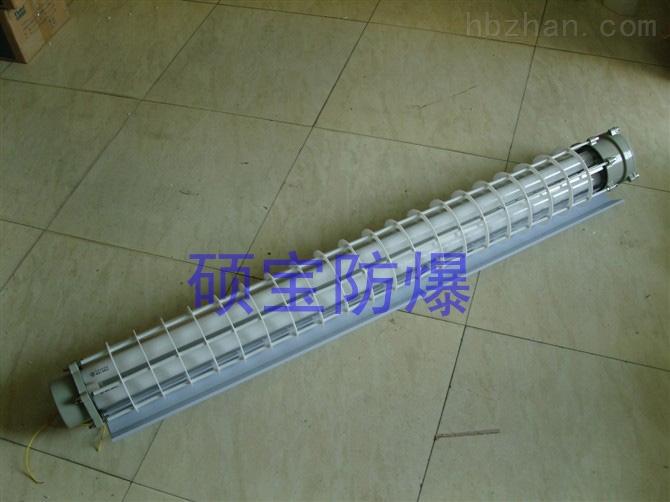 BAY51系列隔爆型防爆荧光灯/防爆荧光灯价格