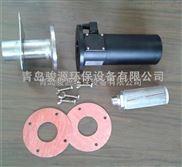 厂家热销model2030在线式颗粒物浓度检测仪   法兰安装固定式烟尘仪粉尘仪