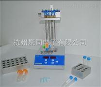 上海24位幹式濃縮儀JTN100-2現貨熱銷