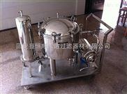 三级过滤柴油水分离设备过滤器