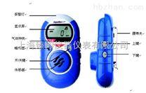美國霍尼韋爾impulse xp磷化氫檢測儀