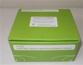 人乳铁传递蛋白IgGELISA试剂盒