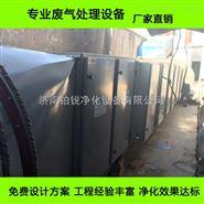 辽宁辽阳工业油烟净化器
