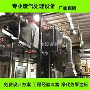 辽宁工业油烟净化器