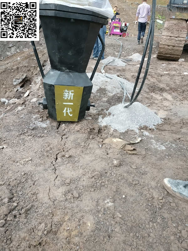 西双版纳公路静态爆破破碎硬石头现场施工视频